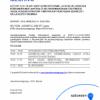 Meghívó vállalkozói fórumra 2019.03.14.